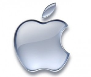 ***REPARACION APPLE CORUÑA, macbook, ipad, iphone, imac, portatil, ordenador, virus