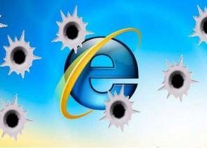 internet-explorer-vulnerabilidad-informatica-coruña