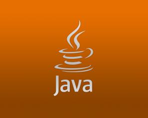 java-actualizacion-informatica-coruña