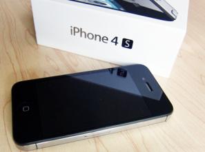 iphone-4s-reparacion-pantalla-cambio-coruña